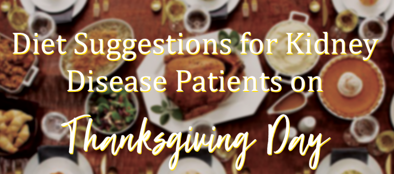 Diet Suggestions for Kidney Disease Patients on Thanksgiving Day